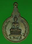 16371 เหรียญหลวงพ่อบานเย็น วัดพระปรางค์มุนี สิงห์บุรี ปี 2520 เนื้อทองแดง 82