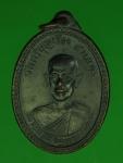 16377 เหรียญพระครูศิริคุตธรรมาคุณ วัดศรีบุญเรือง ปี 2516 นครราชสีมา 38.1