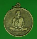 16378 เหรียญหลวงพ่อขอม วัดไผ่โรงวัว สุพรรณบุรี ปี 2507 ห่วงเชื่อมเก่า 84