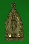 16379 เหรียญพระพุทธฉาย สระบุรี ปี 2500 เนื้อทองแดง 81