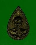 16382 เหรียญเม็ดแตง หล่อหยดน้ำ หลวงพ่อหยอด วัดแก้วเจริญ สมุทรสงคราม เนื้อนวะ 78
