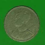 16383 เหรียญกษาปณ์ในหลวงรัชกาลที่ 9 ราคาหน้าเหรียญ 10 สตางค์ ปี 1493 เนื้อดีบุก