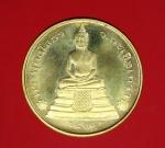 16398 เหรียญขอบสตางค์ พระพุทธโสธร ฉะเชิงเทรา 25