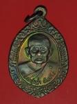 16399 เหรียญหลวงปู่คร่ำ วัดวังหว้า ระยอง เนื้อทองแดง 67