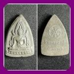 ชินราช ปี 2515 เนื้อดำ พิธีจักรพรรดิ พุทธสมาคมสร้าง