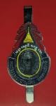 16440 แหนบพระธรรมราชานุวัตร วัดพระสิงห์ เชียงใหม่ 31