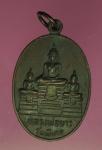 16466 เหรียญหลวงพ่อขาว วัดเกาะเกรียง ปทุมธานี เนื้อทองแดง 46