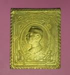 16467 เหรียญแสมป์ในหลวงรัชกาลที่ 5 หลังหลวงปู่เอี่ยม วัดสะพานสูง นนทบุรี 41