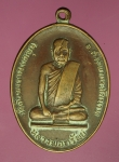 16470 เหรียญหลวงพ่อทรัพย์ วัดตลุก ชัยนาท เนื้อทองแดง 27
