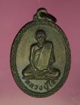 16478 เหรียญหลวงปู่ใจ หลังหลวงพ่อเต๋ คงทอง ไม่ทราบที่และปีสร้าง 10.4