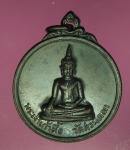 16479 เหรียญพระเจ้าเก้าตื้อ วัดสวนดอก หลังวัดพระธาตุดอยสุเทพ เชียงใหม่ 31