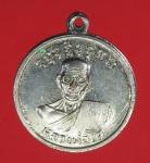 16486 เหรียญหลวงพ่อโต วัดเขาบ่อทอง ระยอง ปี 2507 กระหลั่ยเงิน 67