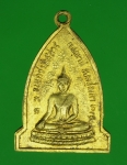16509 เหรียญพระสุนทรธรรมภาญ พุทธคยา กระหลั่ยทอง 10.4