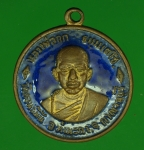 16511 เหรียญหลวงพ่อกก วัดดอนขมิ้น กาญจนบุุรี ลงยาสีน้ำเงิน กระหลั่ยทอง 20