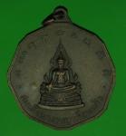 16512 เหรียญสมเด็จนางพญาเรือนแก้ว วัดนางพญา พิษณุโลก ปี 2519 เนื้อทองแดง 54