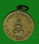 16518 เหรียญครบ 7 รอบ หลวงพ่อนาค วัดระฆังโฆษิตราราม กรุงเทพ 10.4