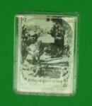 16521 รูปถ่ายหลวงพ่ออินทร์หลวงพ่อผัน วัดสุนทรประดิษฐ์ พิษณุโลก 54