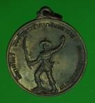16526 เหรียญสมเด็จพระเจ้าตากสินมหาราช ค่ายวชิรปราการจังหวัดตาก ปี 2528 เนื้่อทอง
