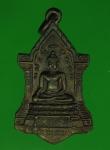16528 เหรียญหลวงพ่อเพชร วัดท่าถนน อุตรดิตถ์ ปี 2524 เนื้อทองแดง 92