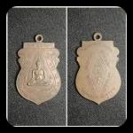เหรียญพระพุทธชินราช วัดจันทร์ประดิษฐาราม ปี 2519 พิธีใหญ่ สวย