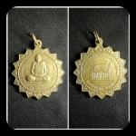 เหรียญพัดยศหลวงปู่บุญพิน วัดผาเทพนิมิต ปี2542
