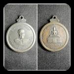 เหรียญหลวงพ่อไป๋วัดท่าหลวง ปี2514