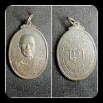 เหรียญหลวงพ่อเท่ง วัดอุตมิงค์ ปี2518 สวย