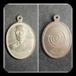 เหรียญหลวงพ่อวงศ์ วัดมะขาม