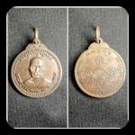 เหรียญพระครูวรพรตวิธาน วัดจุมพลปี2519