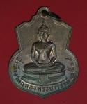 16536 เหรียญหลวงพ่อทวด วัดช้างไห้ หลังหลวงพ่อพระประทาน ปี 2519 เนื้อทองแดง 11
