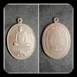 เหรียญหลวงพ่อเขียน วัดกะทิงปี2522