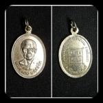 เหรียญหลวงพ่อสาย วัดซำป่าง่าม รุ่นแรก