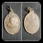 เหรียญหลวงพ่อไสว วัดปรีดาราม รุ่น3 ปี19