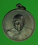 16556 เหรียญสมเด็จพระสังฆราชอยุ่ วัดสระเกศ ปี 2506 เนื้อทองแดงรมดำ 10.4