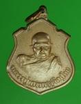 16559 เหรียญหลวงปู่แหวนสุจิณโณ วัดดอยแม่ปั่ง เชียงใหม่ หลังกรมหลวงชุมพร เขตอุดมศ