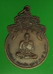 16560 เหรียญหลวงพ่อคง วัดเขาสมโภชน์ ลพบุรี ปี 2538 เนื้อทองแดง 10.4