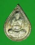 16575 เหรียญหลวงพ่อบัวเผื่อน วัดหลังเขา นครสวรรค์ เนื้อเงิน 40