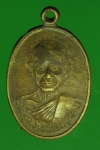 16576 เหรียญหลวงพ่อสว่าง วัดถาวรพัฒนาใต้ กำแพงเพชร 22