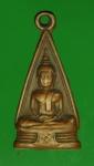 16577 เหรียญพระพุทธโสธร วัดโสธรวรวิหาร หลังยันต์ห้า เนื้อทองแดง 25