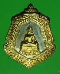 16586 เหรียญพระพุทธโสธร วัดโสธรวรวิาหาร กระหลั่ยทอง 25