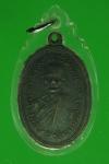 16591 เหรียญหลวงพ่อนาค วัดหนองโป่ง สระบุรี เนื้อทองแดง 81