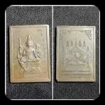 เหรียญพระพรหมหลวงพ่อไสว วัดปรีดาราม ปี2540