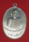 16596 เหรียญหลวงพ่อรอด วัดดอนสุขาพัฒนาราม นครราชสีมา ปี 2519 ชุบนิเกิล 38.1