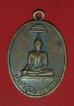 16605 เหรียญพรวิสุทธิวราภรณ์ ปี 2513 เนื้อทองแดง 10.4