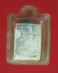 16611 รูปถ่ายไม่ทราบอาจารย์ ขนาดความสูง 2 เซนติเมตร เลี่ยมพลาสติก 4