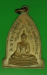 16625 เหรียญพระสุนทรธรรมภาณ พุทธคยา เนื้อทองแดง 10.4