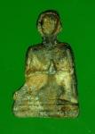 16631 พรุะอัครสาวก กรุวัดเก๋งจีน ระยอง เนื้อชิน 13