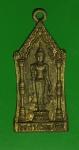 16632 เหรียญพระร่วงโรจนฤทธิ์ หลังพระปฐมเจดีย์ กระหลั่ยทอง 36