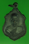 16634 เหรียญพระครูสังฆวรโศภณ วัดปากคลอง ลพบุรี เนื้อทองแดงรมดำ 10.4