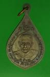 16635 เหรียญหลวงปู่บ่าย หลังพระประจำวัน วัดช่องลม สมุทรสงคราม 78